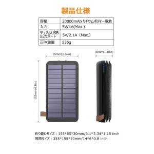 入荷次第の発送。モバイルバッテリー ソーラーチャージャー 20000mAh Qi ワイヤレス充電器 大容量 急速充電 QuickCharge 2USB出力ポート LEDランプ搭載 太陽光|puremiamuserekuto|07