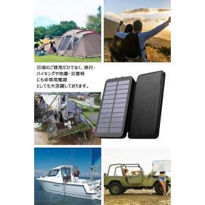 入荷次第の発送。モバイルバッテリー ソーラーチャージャー 20000mAh Qi ワイヤレス充電器 大容量 急速充電 QuickCharge 2USB出力ポート LEDランプ搭載 太陽光|puremiamuserekuto|08