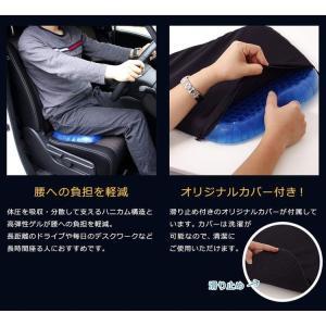 クッション 無重力 ゲルクッション 通気性抜群 体圧分散 姿勢矯正 健康クッション ソフト オフィス チェア 椅子用 車用 クッション 圧力分散 座り心地抜群 座布|puremiamuserekuto|02
