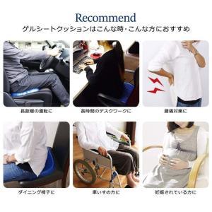 クッション 無重力 ゲルクッション 通気性抜群 体圧分散 姿勢矯正 健康クッション ソフト オフィス チェア 椅子用 車用 クッション 圧力分散 座り心地抜群 座布|puremiamuserekuto|06