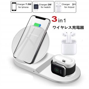 Miuly Qi ワイヤレス 充電器 apple watch充電 3in1 iphone airpo...