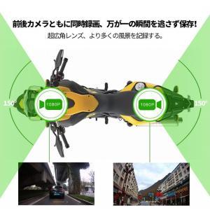 VSYSTO バイク用 全体防水 ドライブレコーダー WiFi搭載 日本全国LED信号機対応 前後2カメラ 150°広角 200万画素 1080PフルHD 同時録画 SONY IMX323センサー 6|puremiamuserekuto|03