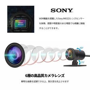 VSYSTO バイク用 全体防水 ドライブレコーダー WiFi搭載 日本全国LED信号機対応 前後2カメラ 150°広角 200万画素 1080PフルHD 同時録画 SONY IMX323センサー 6|puremiamuserekuto|04