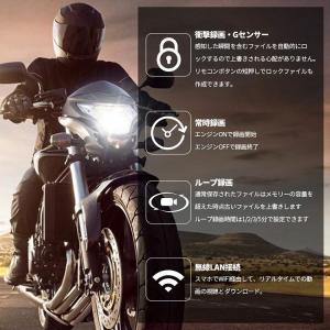VSYSTO バイク用 全体防水 ドライブレコーダー WiFi搭載 日本全国LED信号機対応 前後2カメラ 150°広角 200万画素 1080PフルHD 同時録画 SONY IMX323センサー 6|puremiamuserekuto|05