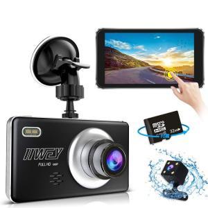 ドライブレコーダー タッチスクリーン式 前後カメラ デュアル リアカメラ付き 1080PフルHD 3...