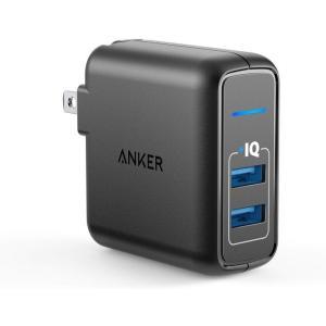Anker PowerPort 2 Elite (24W 2ポート USB急速充電器)【PSE認証済...