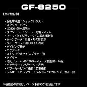 GF-8251K-7JR 新品 ジーショック[カシオ]CASIO カシオ Gショック フロッグマン G-SHOCK FROGMAN イルカ・クジラ イルクジ 電波 ソーラー 25周年記念モデル 腕|puremiamuserekuto|05