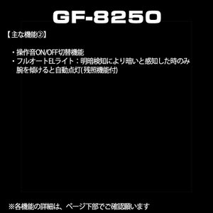 GF-8251K-7JR 新品 ジーショック[カシオ]CASIO カシオ Gショック フロッグマン G-SHOCK FROGMAN イルカ・クジラ イルクジ 電波 ソーラー 25周年記念モデル 腕|puremiamuserekuto|06