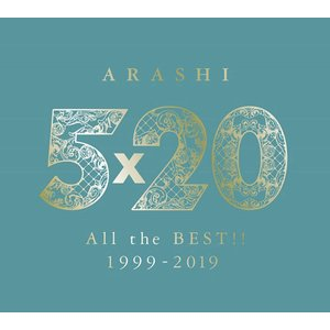 5×20 All the BEST!! 1999-2019 (初回限定盤2) (4CD+1DVD-B...