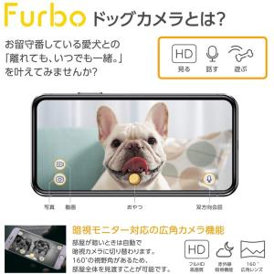 Furbo ドッグカメラ 飛び出すおやつ 写真 動画撮影 双方向会話 iOS Android対応 Alexa対応 AI搭載|puremiamuserekuto|03