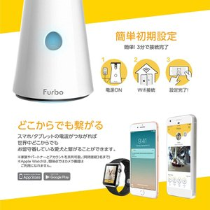 Furbo ドッグカメラ 飛び出すおやつ 写真 動画撮影 双方向会話 iOS Android対応 Alexa対応 AI搭載|puremiamuserekuto|05