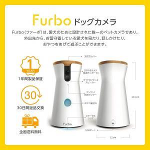 Furbo ドッグカメラ 飛び出すおやつ 写真 動画撮影 双方向会話 iOS Android対応 Alexa対応 AI搭載|puremiamuserekuto|07