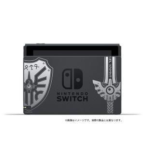Nintendo Switch ドラゴンクエストXI S ロトエディション   任天堂 HAC-S-...