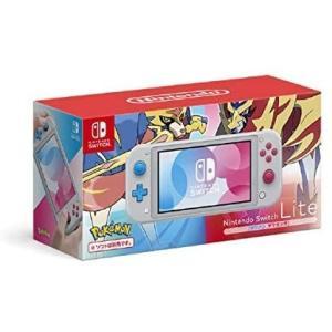 Nintendo Switch Lite ザシアン・ザマゼンタ 任天堂 HDH-S-GBZAA