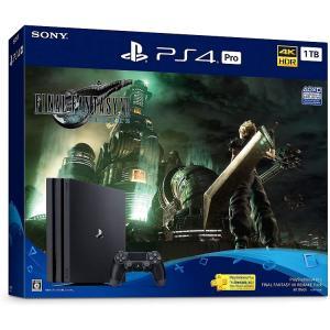 PlayStation 4 Pro FINAL FANTASY VII REMAKE Pack(HDD:1TB)ファイナルファンタジー7 PS4 CUHJ-10036|puremiamuserekuto