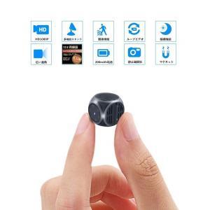 Safucoo 小型カメラ 防犯監視カメラ ミニカメラ  1080P高画質 長時間録画 動き検知  USB充電 日本語取扱説明書付|puremiamuserekuto