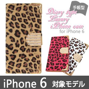 iPhone6 iphone6sケース 手帳型 手帳 iPh...