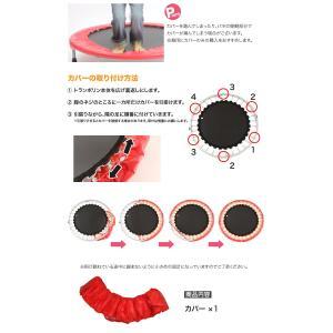 トランポリン 専用 カバーのみ 単品の詳細画像1