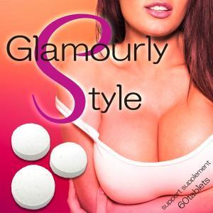 グラマリースタイル 育乳 効果 40代 大きいサイズ