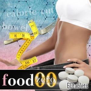 ダイエット ダイエットサプリ ダイエット食品 食事 女性 男性 市販 口コミ 効 果 ラクビ ランキ...