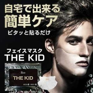 スキンケア メンズ 男性 VIDAN THE KID ビダン ザ キッド