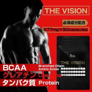 クレアチン 筋肉増強 筋肉再生成分 超回復 サプリメント 筋...