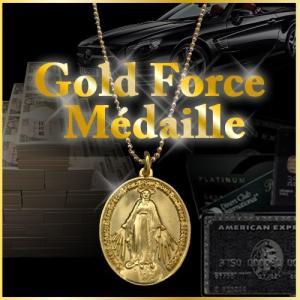 世界で最も有名で-所持する万人に幸運を呼ぶ- 聖母マリアのお告げで作られた「奇跡のメダイ」 世界で有...
