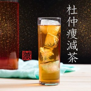 太る原因「宿便」「毒水」を徹底排出!! この「痩身茶」を1日1杯飲むだけで第2の脳と言われる腸内が洗...