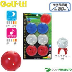 ライト プラクティス ボール ピーボール カラー 6個入り R-10【■Li■】|puresuto