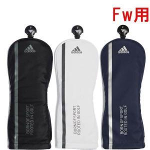 アディダスゴルフ マットPU ヘッドカバー FW フェアウェイウッド用 XA222|puresuto