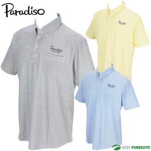 衣服内温度を-3℃涼しくすることを追求した特殊生地を使用した半袖ポロシャツ。 ボタンダウン使用なので...