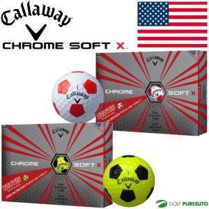 キャロウェイ Callaway クロムソフト X トゥルービス ゴルフボール 1ダース USモデル 即納|puresuto