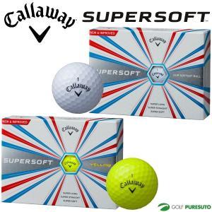 ゴルフボール キャロウェイ Callaway スーパーソフト 1ダース 2017 即納