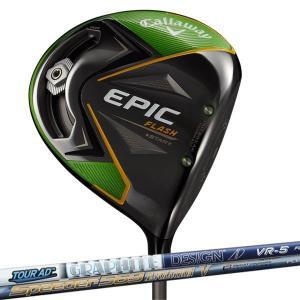 ついに、ゴルフクラブにもAI時代が。再び世界を驚愕させる、ボール初速で飛ばせ。 ■人間の常識を超える...