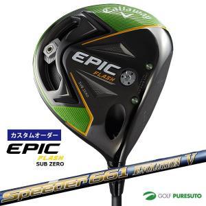 ついに、ゴルフクラブにもAI時代が。再び世界を驚愕させる、ボール初速で飛ばせ。 ■フェース素材/構造...