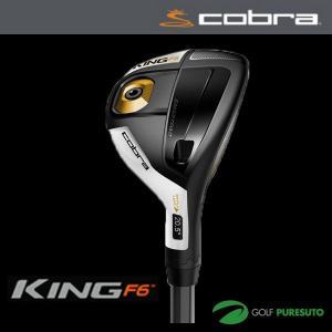 コブラ cobra KING F6 ユーティリティー フジクラ社製 コブラ Speeder カーボンシャフト 日本仕様  即納|puresuto