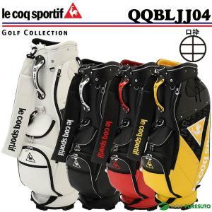 ルコック ゴルフ キャディバッグ 9.5型 QQBLJJ04...