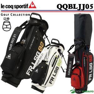 ルコック ゴルフ キャディバッグ 9.5型 QQBLJJ05...