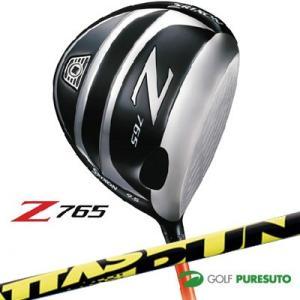 しっかり叩いて中弾道で飛ばすスリクソン Z765ドライバー。 ■ライ角(°):57.5 ■ヘッド体積...