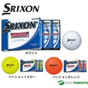 【オウンネーム】ダンロップ スリクソン DUNLOP SRIXON AD333 2014年モデル ゴルフボール 1ダース 12球 日本仕様【■Do■】