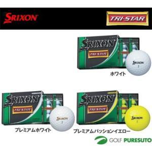 【オウンネーム】ダンロップ スリクソン TRI-STAR ゴルフボール 1ダース(12球入)[DUNLOP SRIXON トライスター]【■Do■】