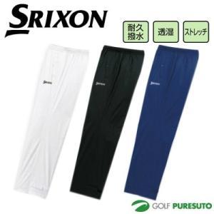 ダンロップ スリクソン レインパンツ SMR6002S 【■D■】|puresuto