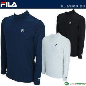 フィラゴルフ メンズ 長袖ハイネックインナーシャツ 787591 FILA GOLF 787-591 2017年秋冬ウェア アンダーウェア 即納 puresuto