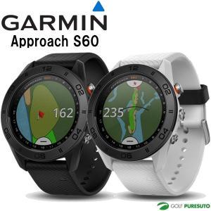 ガーミン アプローチ S60 GPSゴルフナビ GARMIN Approach 飛距離測定 ウォッチ 時計型 【■Kas■】|puresuto