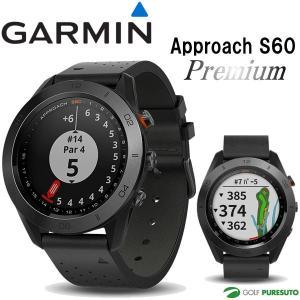 ガーミン アプローチ S60 プレミアム GPSゴルフナビ 010-01702-22 GARMIN Approach 飛距離測定 ウォッチ 時計型 Premium 【■Kas■】|puresuto