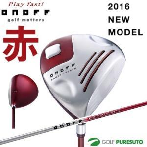 オノフ ONOFF ドライバー AKA 赤 SMOOTH KICK MP-516Dシャフト 【■G■】|puresuto
