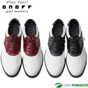 オノフ ONOFF ゴルフシューズ メンズ OS0316 【■G■】|puresuto