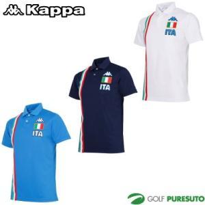 カッパゴルフ Kappa Golf ウェア 半袖 シャツ KG612SS52 即納 春夏 2016 アウトレット ゴルフ ウエア|puresuto