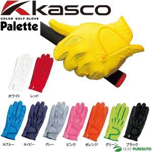 キャスコ ゴルフグローブ パレット 片手用(左手装着用)SF-1515 Kasco Palette 手袋 【■Kas■】|puresuto