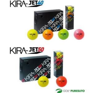 ゴルフボール キャスコ KIRA JET40/KIRA JE...